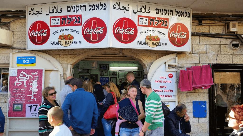 My favorite place to get hummus in Haifa, Israel